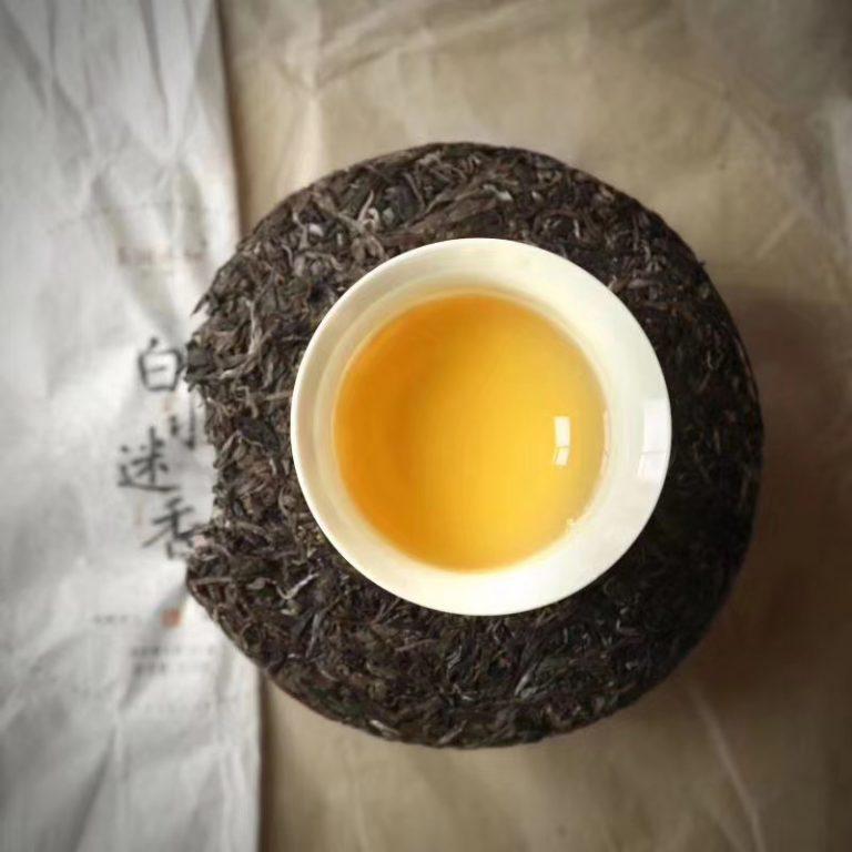 TEASANE, L'EMPIRE DU THÉ, Katrin Rougeventre, thé, thé Puer, thés de Chine