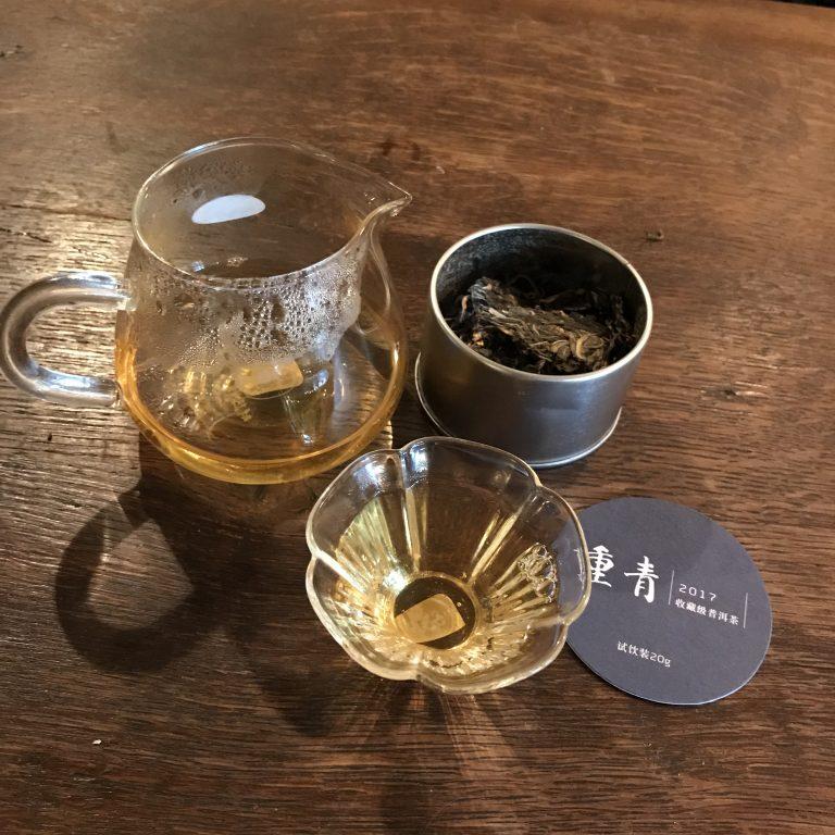TEASANE, L'EMPIRE DU THÉ, Katrin Rougeventre, thé pu'er, thés de Chine
